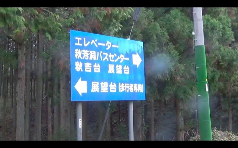 f:id:kimagure-hitoritabi:20210304140602j:plain