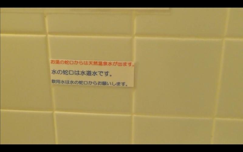f:id:kimagure-hitoritabi:20210304164440j:plain