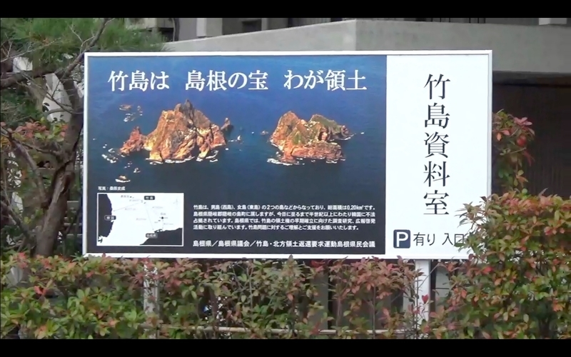 f:id:kimagure-hitoritabi:20210305105201j:plain