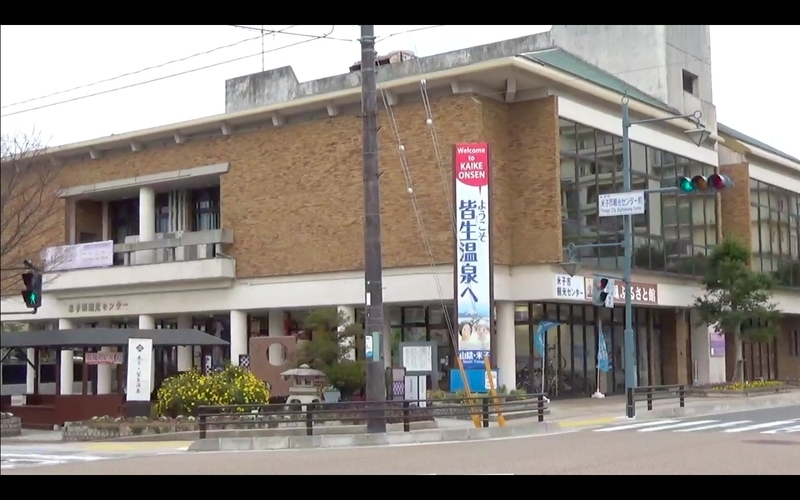 f:id:kimagure-hitoritabi:20210305220527j:plain