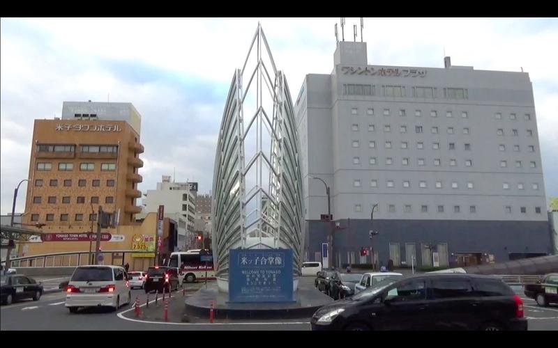 f:id:kimagure-hitoritabi:20210305221613j:plain