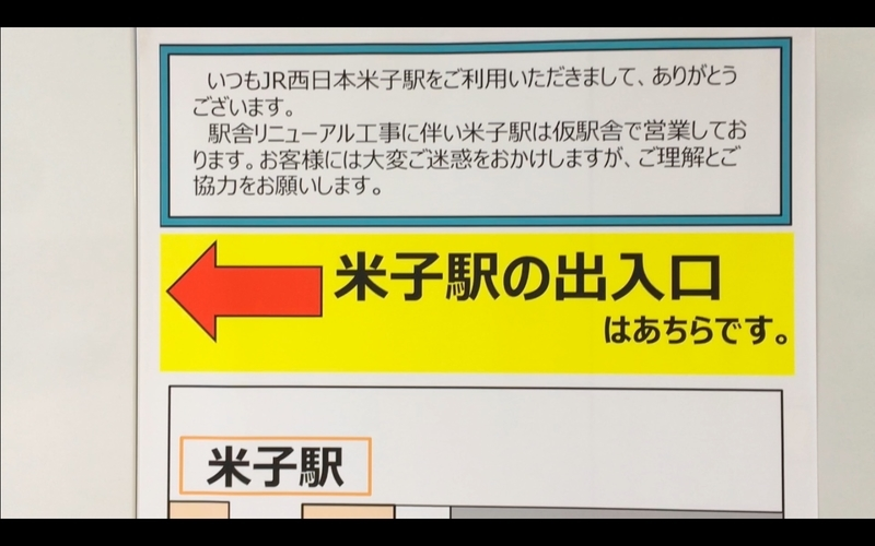 f:id:kimagure-hitoritabi:20210305221624j:plain