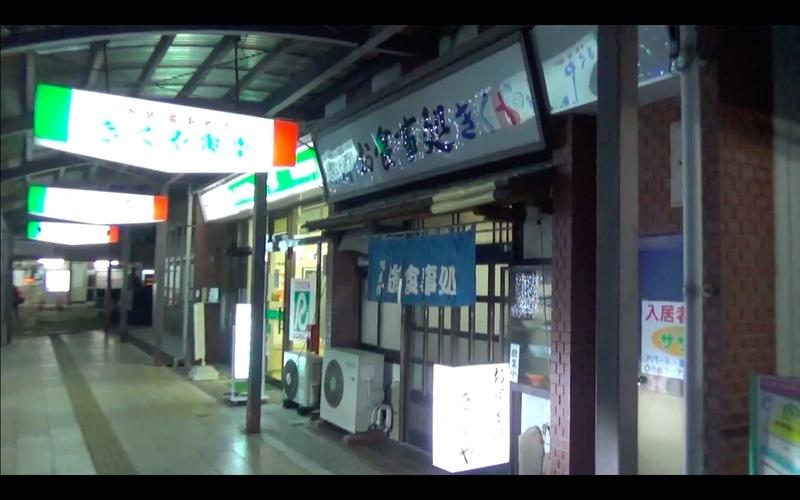 f:id:kimagure-hitoritabi:20210305222626j:plain