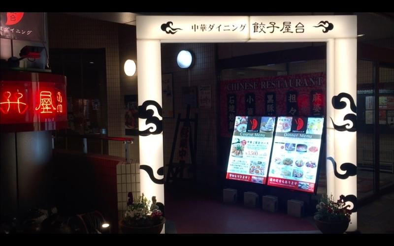 f:id:kimagure-hitoritabi:20210305223746j:plain