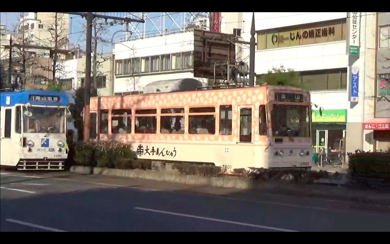 f:id:kimagure-hitoritabi:20210306153018j:plain
