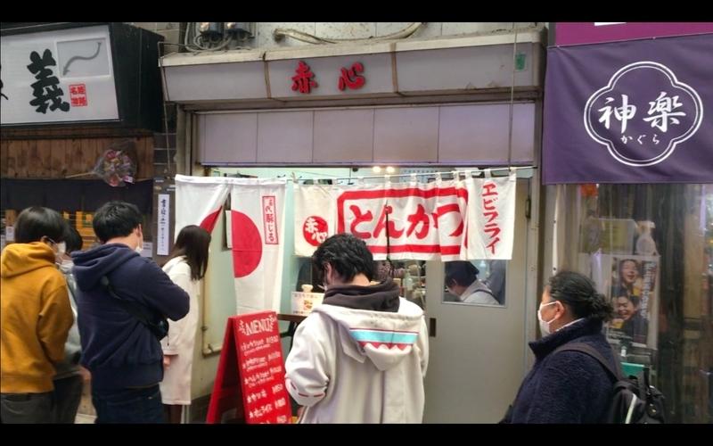 f:id:kimagure-hitoritabi:20210306154103j:plain