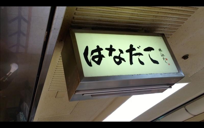 f:id:kimagure-hitoritabi:20210306165951j:plain