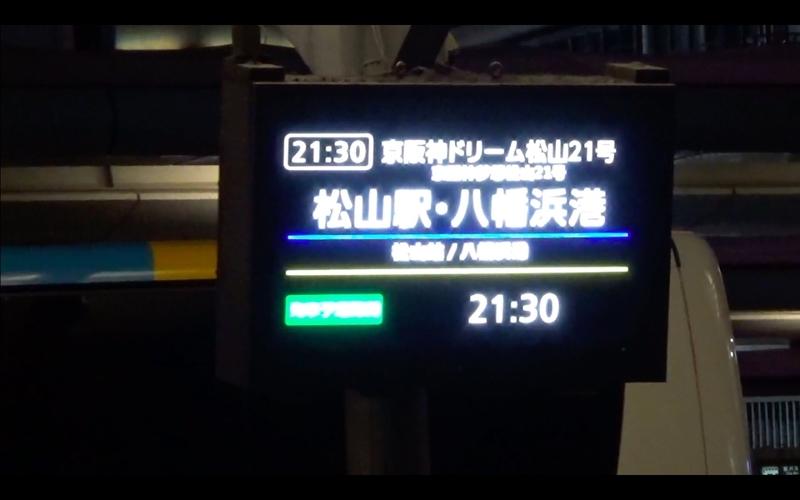 f:id:kimagure-hitoritabi:20210306171306j:plain