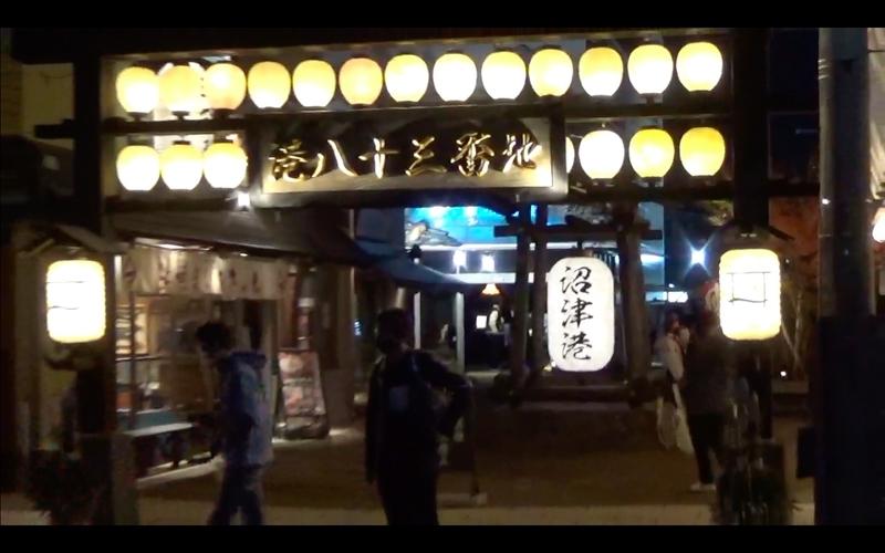 f:id:kimagure-hitoritabi:20210307164252j:plain