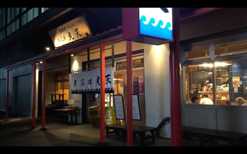 f:id:kimagure-hitoritabi:20210307164256j:plain