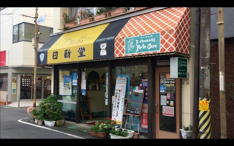 f:id:kimagure-hitoritabi:20210307180431j:plain