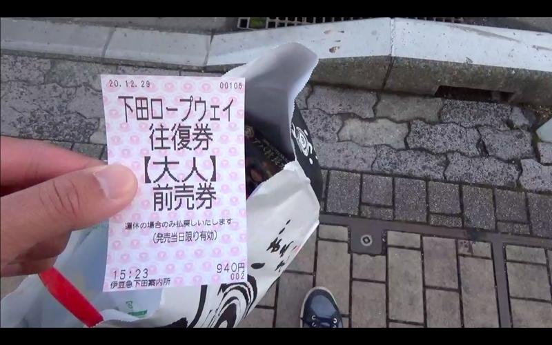 f:id:kimagure-hitoritabi:20210307180442j:plain