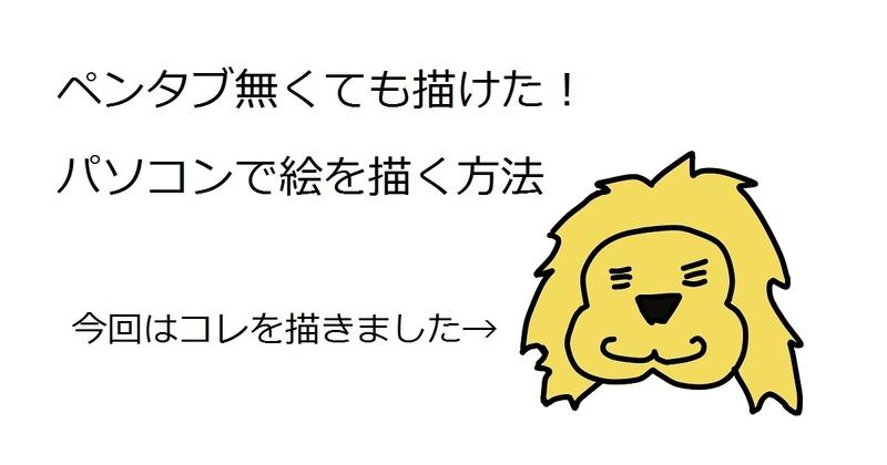 f:id:kimagure-kan:20190123221220j:plain