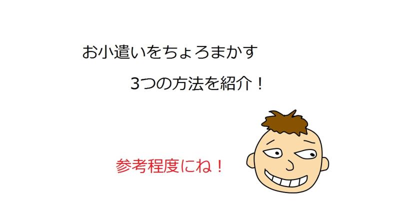 f:id:kimagure-kan:20190126014222p:plain