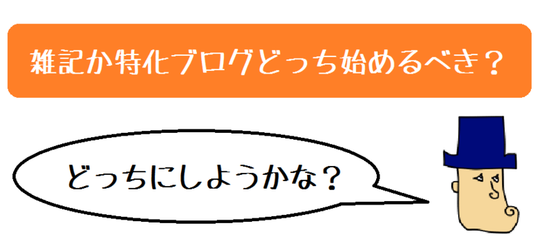 f:id:kimagure-kan:20190203015503p:plain