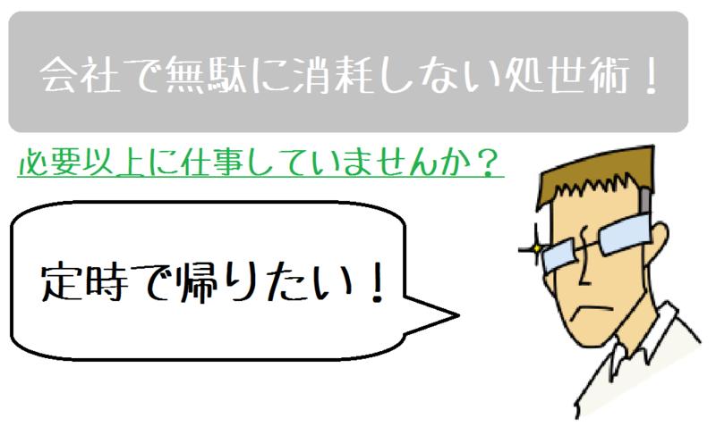f:id:kimagure-kan:20190207011229p:plain