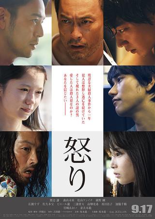 f:id:kimagure-movie:20160927003106j:plain
