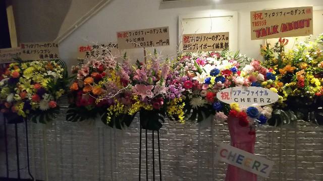 f:id:kimagure_tk:20191219103545j:image