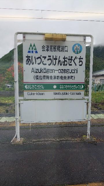 f:id:kimagure_tk:20201008162159j:image