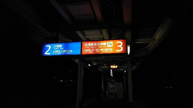 f:id:kimagure_tk:20201010092139j:image