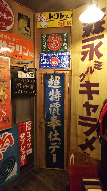 f:id:kimagure_tk:20201011195004j:image