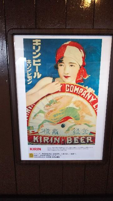 f:id:kimagure_tk:20201011225045j:image