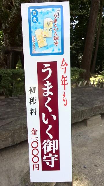 f:id:kimagure_tk:20210109085839j:image
