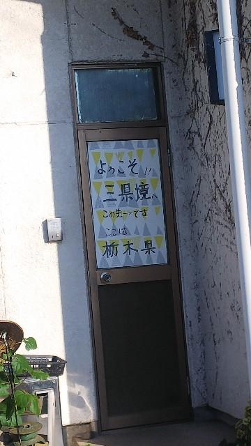 f:id:kimagure_tk:20210117201810j:image