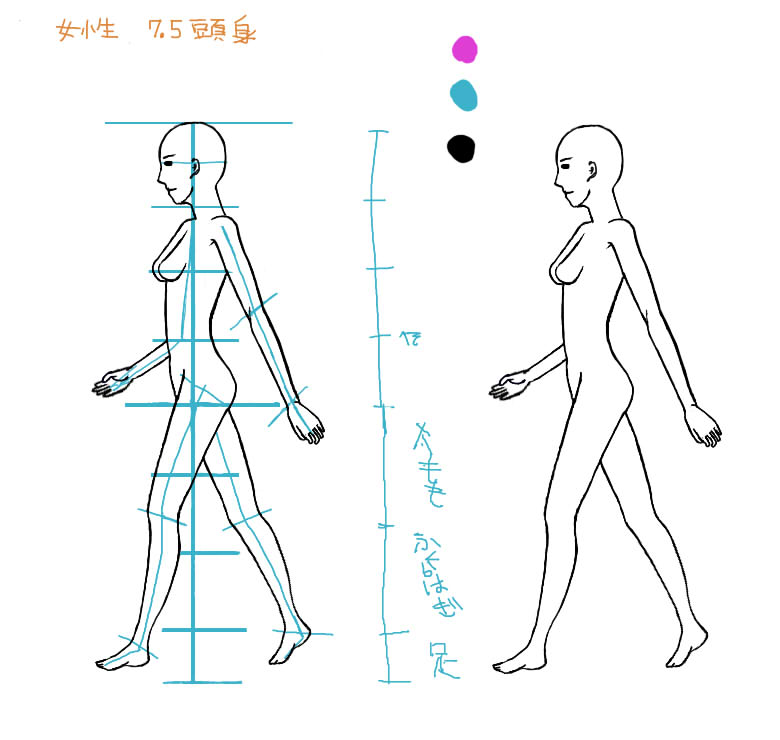 f:id:kimagureguren:20170427214129j:plain
