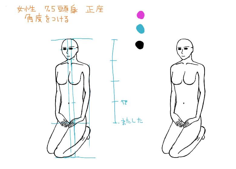 f:id:kimagureguren:20170429095131j:plain
