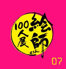 f:id:kimagureguren:20170501174207j:plain