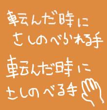 f:id:kimagureguren:20170810181820j:plain