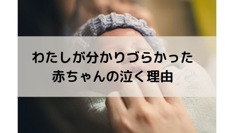 f:id:kimagureinu:20200830005259j:plain