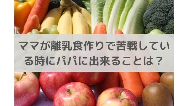 f:id:kimagureinu:20200920001617j:plain