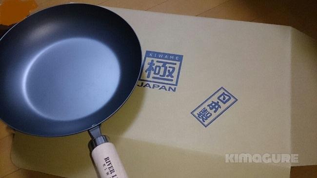 f:id:kimagurenezumi:20171012201947j:plain