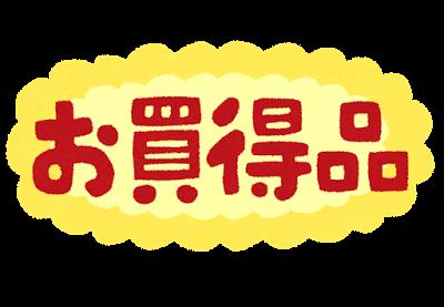 f:id:kimagurenezumi:20171030140731p:plain