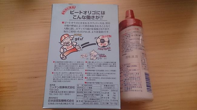 f:id:kimagurenezumi:20171106134948j:plain