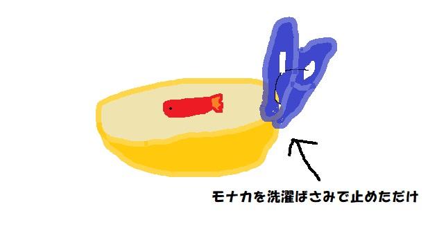 f:id:kimagurenezumi:20171106142606j:plain