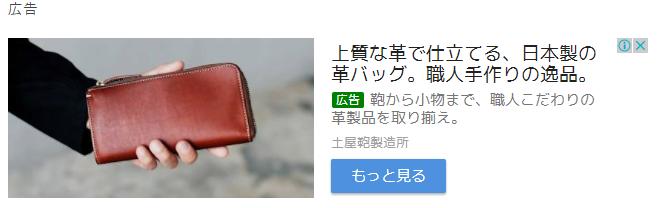 f:id:kimagurenezumi:20171219141337p:plain