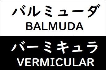 f:id:kimagurenezumi:20171225150357j:plain