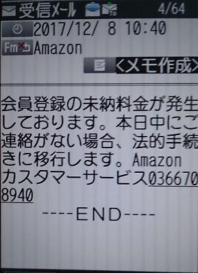 f:id:kimagurenezumi:20171227134449j:plain