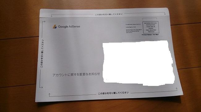 f:id:kimagurenezumi:20180403131013j:plain