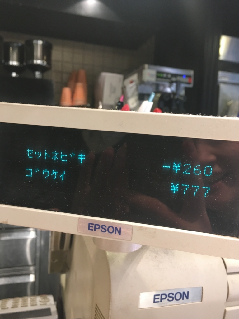 f:id:kimagureouji:20180220223551j:plain