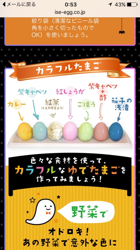 f:id:kimagureouji:20180324183848p:plain