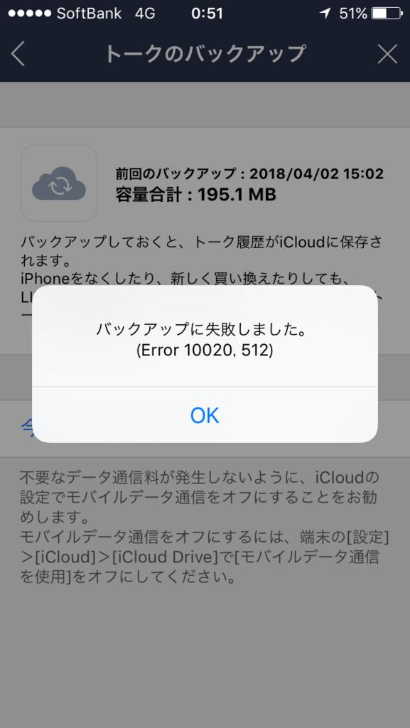 f:id:kimagureouji:20180415234439p:plain