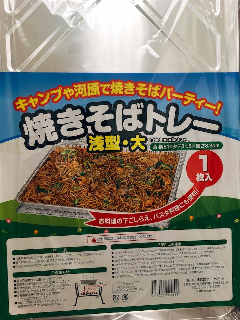 f:id:kimagureouji:20180426233334j:image