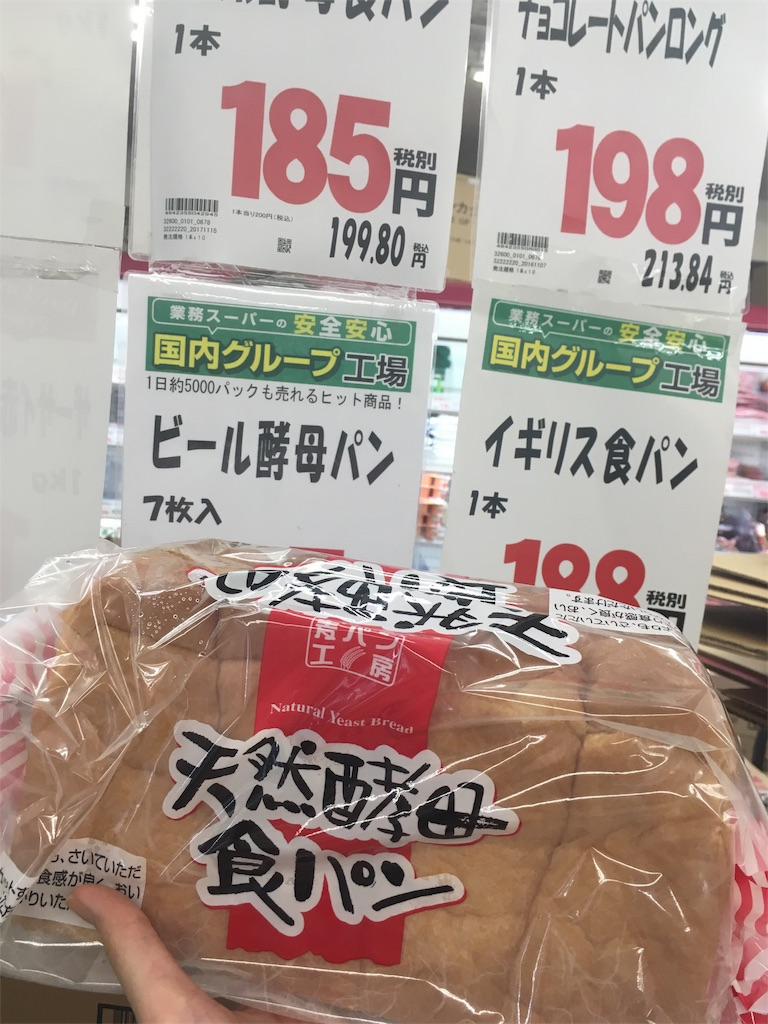 f:id:kimagureouji:20180526024549j:image