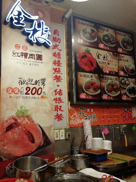 f:id:kimagureouji:20181023100919j:image