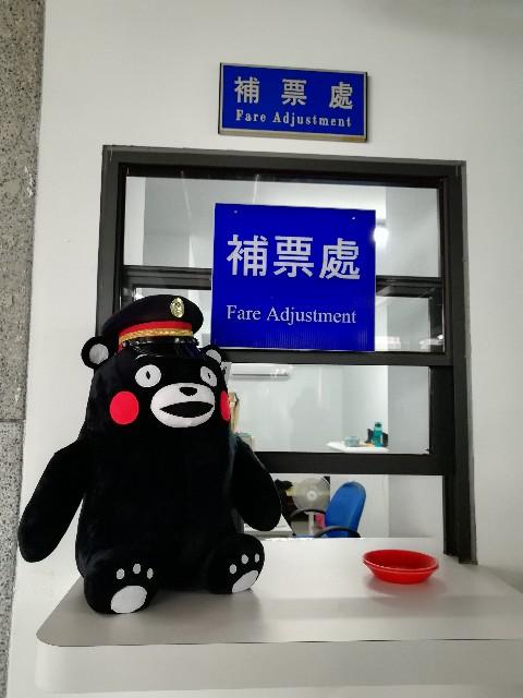 f:id:kimagureouji:20181030162302j:image