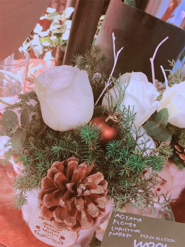 f:id:kimagureouji:20181218225450j:image